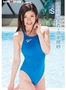 [MXGS-669] 幻の競泳水着×清水理紗