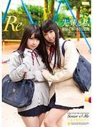 [AUKG-272] 先輩と私「Re:」 愛須心亜 さとう愛理