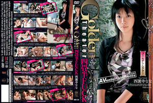 (DVD OD-MB34) Golden Theater FUCK &#8211; Nana Saionji [.ISO]