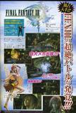 Todos los nuevos detalles de Final Fantasy Versus XIII Th_88919_04_122_425lo