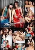 The Pervert Housewives : Kumi, Kimiko (DT-009)