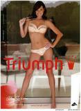 Alena Seredova Triumph ads x1 Photo 155 (Алена Середова Триумф рекламы x1 Фото 155)