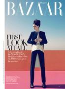 Jacquelyn Jablonski - Harper's Bazaar - June - July 2010 (x13)